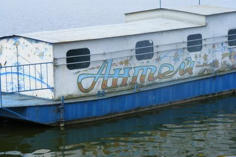 "База Антонова, ""плавающая дача""."
