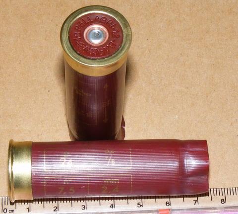 Кал 12х70 мм. B&P.
