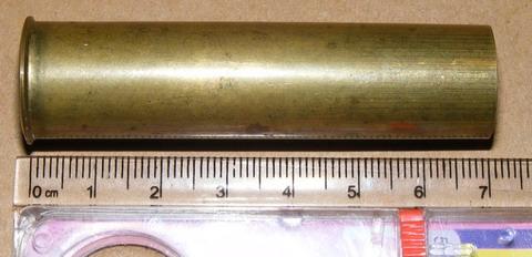 Многоразовая латунная гильза кал 20х70 мм.