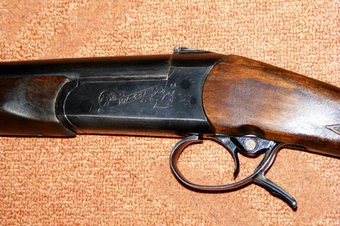 <b>Мое первое ружье ИЖ-18.</b>