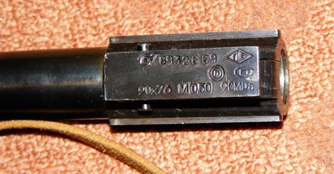 ИЖ-18. Маркировка ствола.