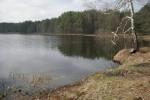 Вид на водохранилище от плотины.