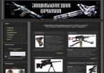 weapon_at_ua