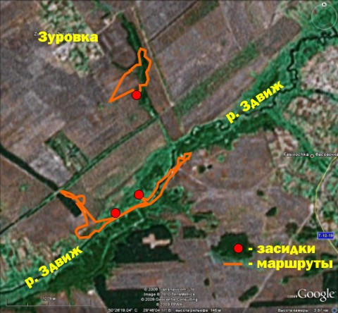 Маршрут и места охоты 17.01.10 на снимке Google.