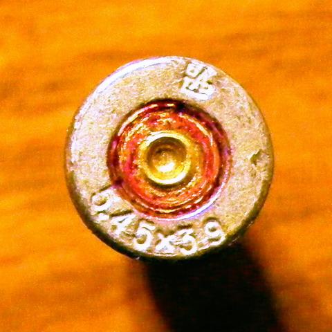 Донце алюминиевой гильзы 5.45х39.
