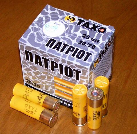 Патрон ТАХО Патриот 20/70 дробь №0000 навеска 28 граммов.