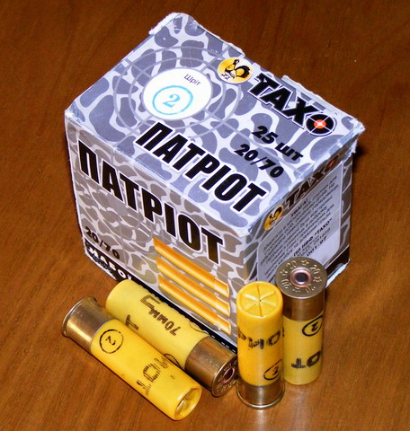 Патрон ТАХО Патриот 20/70 дробь №2 навеска 28 граммов.