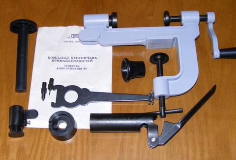 Самостоятельное снаряжение патронов дробью. Набор приспособлений.