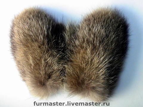 Варежки с отделкой из енотовидной собаки. Фото с сайта www.livemaster.ru
