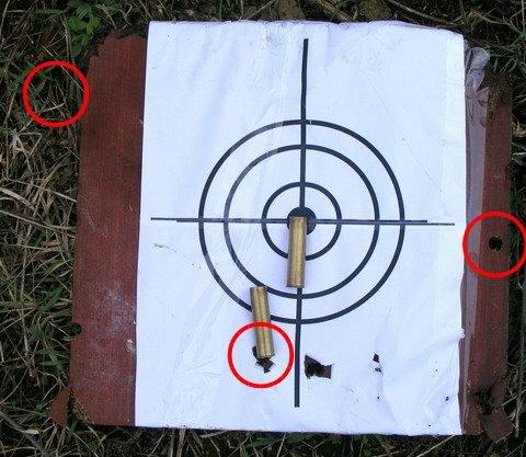 Отстрел круглой пули. Дистанция 50 метров.