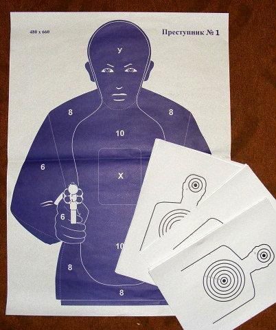 Мишени для тренировочной стрельбы.