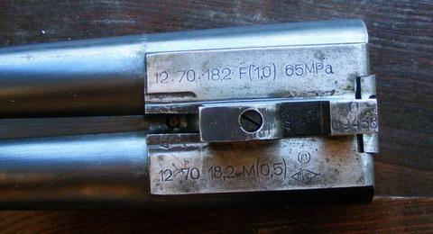 ИЖ-43М. Маркировка стволов.