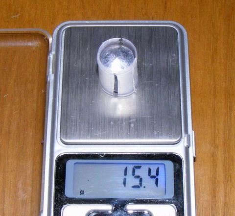 Масса пули Диаболо 28-го калибра в контейнере около 15.5 грамм.