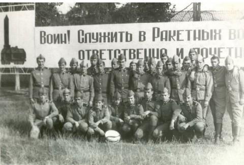 08.08.1987. ББО-4, А. Пакулин в центре.