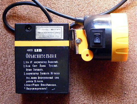 1. Это 4V Аккумулятор Ламповый.  2. Если Свет Лампы Тусклый, Нужно Заряжать.