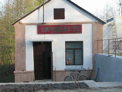 Здание восстановленной Повчанской ГЭС. 2012 год.