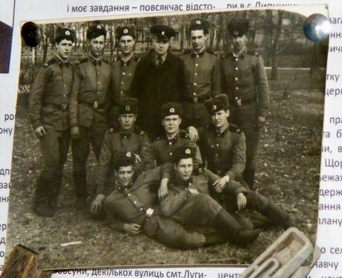 Фото 11 из коллекции Рябчука В.В.