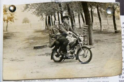 Фото 9 из коллекции Рябчука В.В.