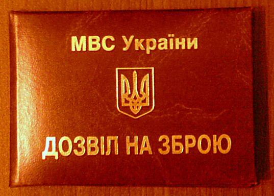 PIC_0002
