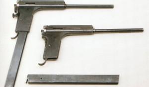 <b>Самое необычное многозарядное оружие</b>