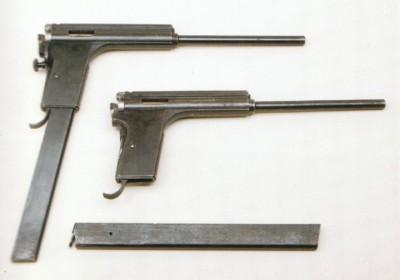 Frommer Stop M17, переделанный для работы в качестве станкового пулемёта