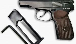 <b>Сравнение пневматических копий пистолета Макарова</b>