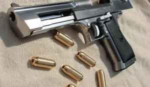 <b>Big Guns выходят из моды</b>