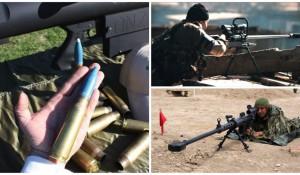 <b>Как выглядят самые большие крупнокалиберные винтовки и их снаряды</b>