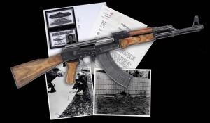<b>Исторический «Калашников» за $92000</b>