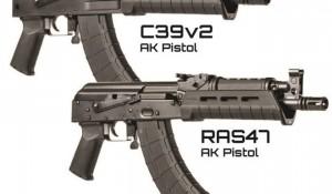 <b>«Пистолетные» клоны АК</b>