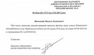 <b>В Україні вільне зберігання зброї!</b>