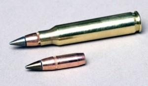 <b>Американские морпехи испытывают новые патроны</b>