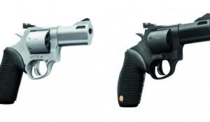 <b>Американцы анонсировали многокалиберный револьвер</b>