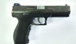 <b>«Инка» стала пистолетом</b>