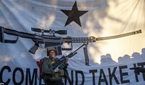 <b>Протест с оружием в руках</b>